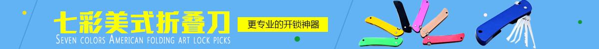 20150518160521656